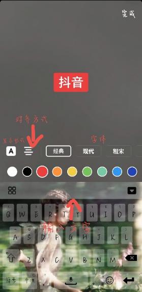 抖音加字幕5