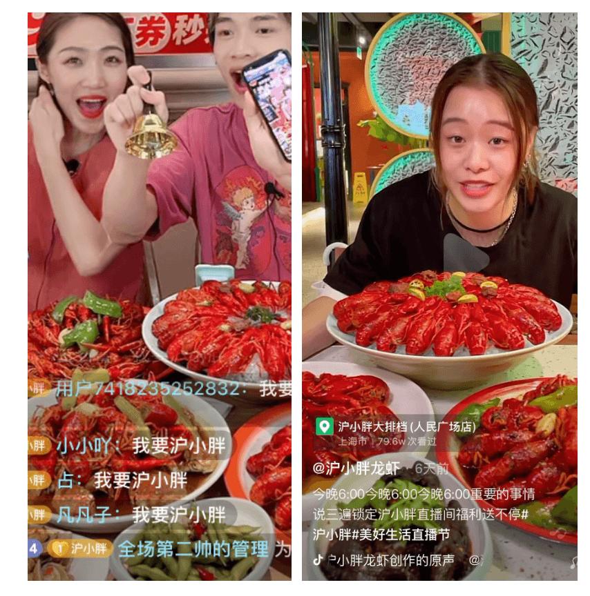沪小胖龙虾短视频营销2